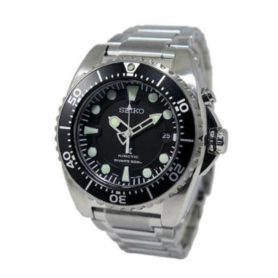 BlackKaps.com Black Kaps Seiko Kinetic 200m Divers Watch